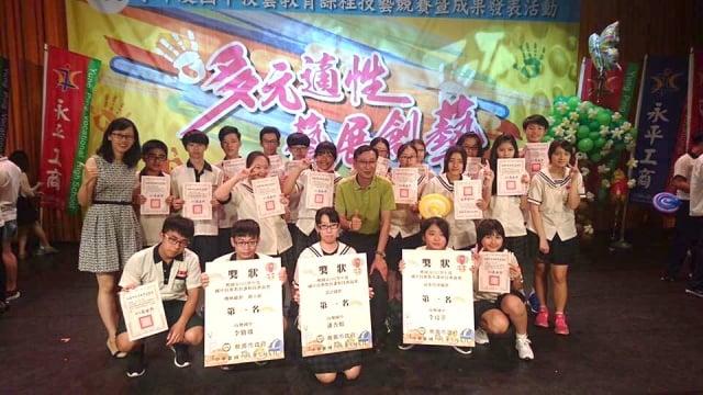 內壢國中技藝教育耕耘有成三項績優人員與獎狀合影。