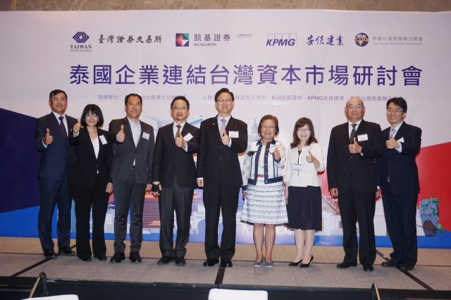 台灣證交所17日到曼谷舉行「泰國企業連結台灣資本市場研討會」,精闢剖析回台上市掛牌的優點,證交所總經理簡立忠(左4)、駐泰處代表童振源(左5)和與會代表合影。(中央社)