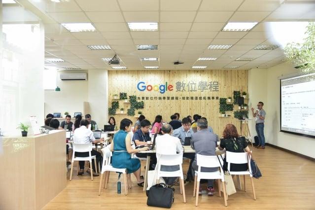 Google在台台南文化創意產業園區的數位學程實體空間正式啟用(Google提供)