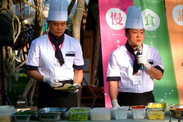 韓國拌飯發源地全州市代表分享道地的「拌飯」飲食文化。