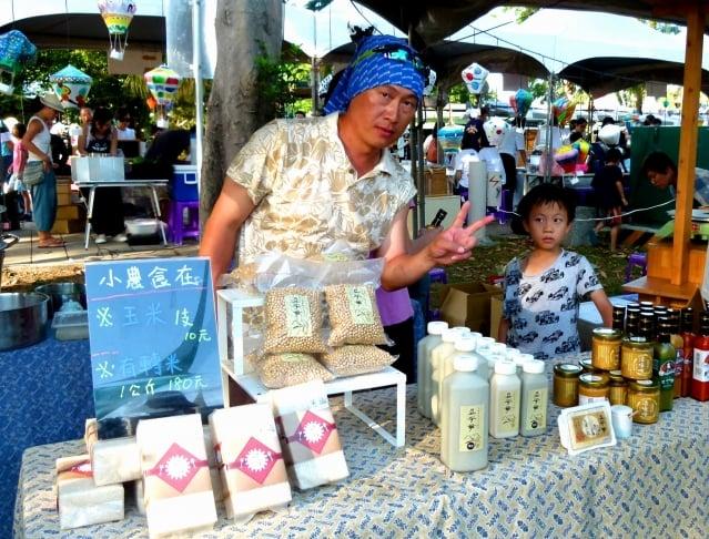 台東在地的農產品,米豆雜糧營養豐富。