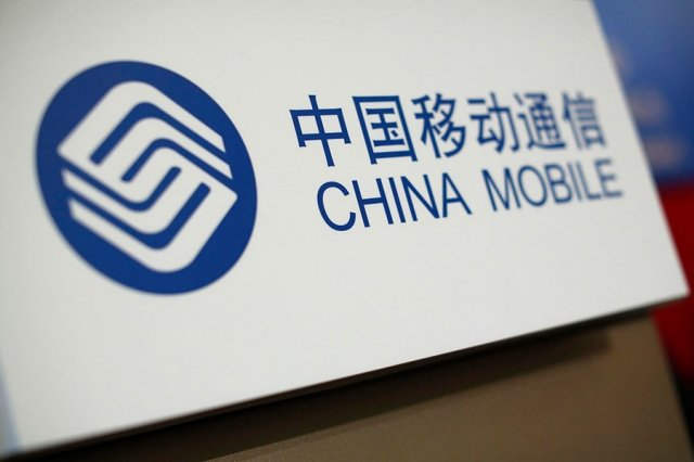 美國川普政府反對中國移動進入美國電信市場。圖為示意照。(Getty Images)