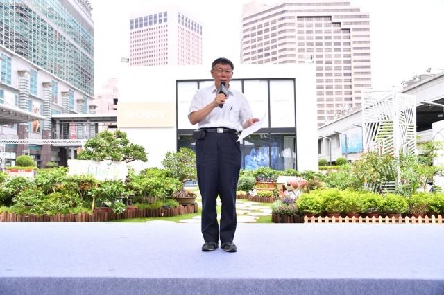 台北市長柯文哲指出,縣市負債會造成惡性循環,地方政府不可以用財政劃支不公平當藉口舉債。(北市府提供)