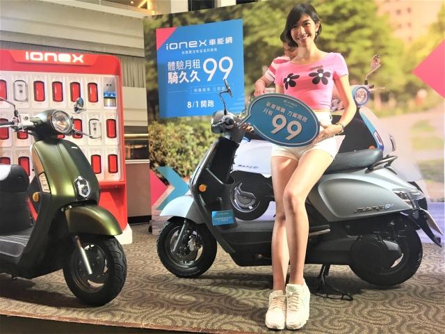 光陽宣布New Many 110 EV於8/1正式上市。(記者廖蔚尹/攝影)
