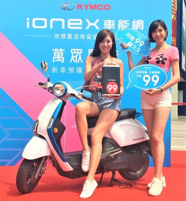 台灣光陽工業(KYMCO)宣布New Many 110 EV正式上市接受預購,同時推出業界最低自用電池租賃「$99月租體驗方案」。(記者廖蔚尹/攝影)