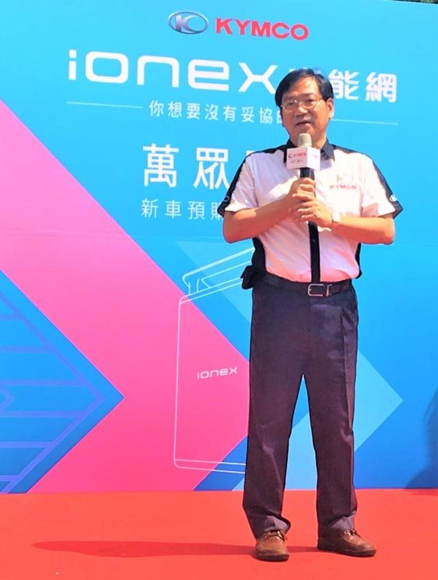 光陽執行長柯俊斌宣布新款電動機車「$99月租體驗方案」。(記者廖蔚尹/攝影)