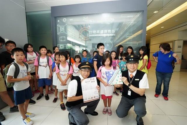 秘密基地小朋友贈送感謝卡給台灣高鐵江耀宗董事長。