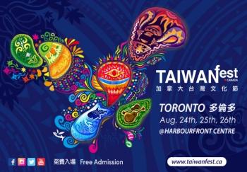 加拿大台灣文化節 8月底登場