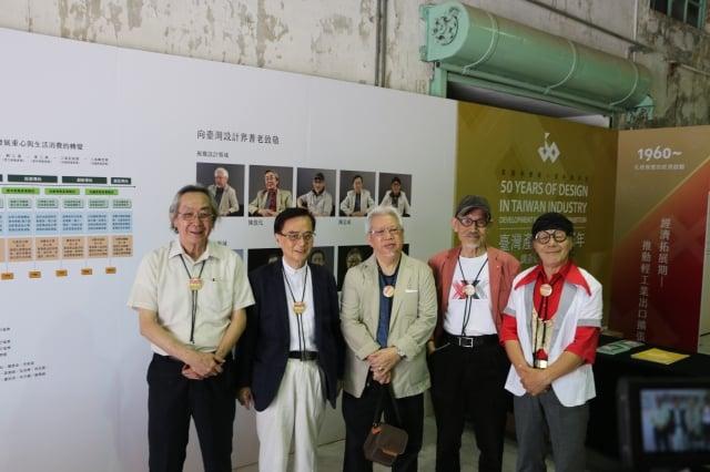 台灣第一代設計人,左起陳敦化、陳志成、簡錫圭、廖哲夫、楊夏蕙。(攝影/莊宜真)