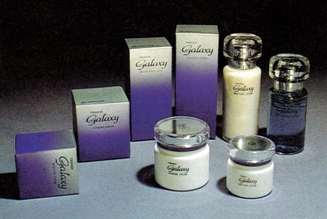 設計家陳敦化作品一,化妝品商標、包裝設計。(視覺設計論壇提供)