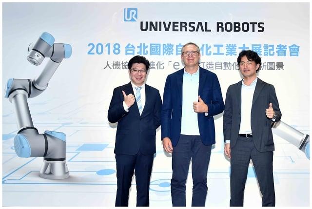 Universal Robots看好台灣自動化產業前景,將繼續深耕在地市場。圖中左至右依序為Universal Robots台灣區業務開發經理楊博翔、總裁Jürgen von Hollen、東北亞區總經理山根剛。(Universal Robots提供)
