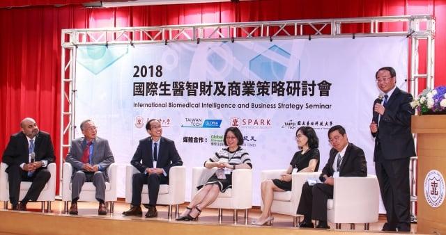 台灣生醫產業蓬勃發展,如何透過智財保護及商業規劃鏈結全球市場,成為熱門探討的話題,圖為「 國際生醫智財及商業策略研討會」與談。(北醫國際生醫產學聯盟提供)(北醫國際生醫產學聯盟提供)