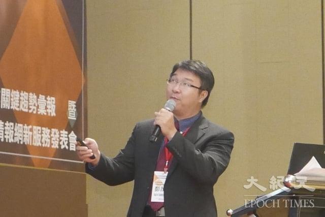 工研院產科國際所經理彭茂榮表示,今年台灣半導體業的產值上看新台幣2.61兆元,年增5.9%。(記者郭曜榮/攝影)