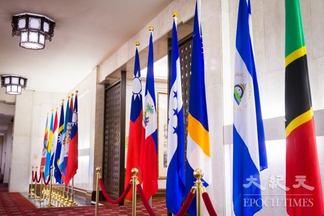外交部長吳釗燮8月21日召開記者會宣布,中華民國與中美洲邦交國薩爾瓦多斷交,目前中華民國邦交國已降到17個。圖為邦交國國旗放置在外交部。(記者陳柏州/攝影)