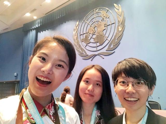 邱怡澍(左起)、高藝真、周佳蓉參加聯合國主辦的世界大學生領導大會。