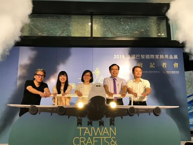 2018年工藝中心與原民會再次合作,將以台灣館的形象前進9月的巴黎國際家飾用品展(M&O)。(記者賴玟茹/攝影)