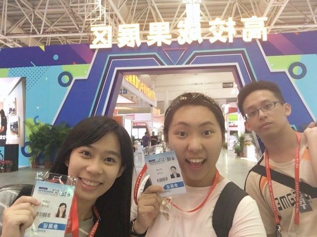 三人去參加「廈門女大學生創新創業大賽」。