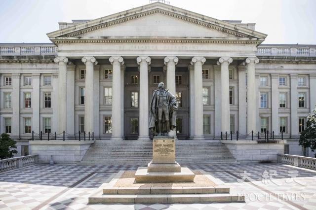 週四(8月23日),美中雙方結束了為期兩天的貿易會談,沒有取得重大突破。談判地點在華盛頓DC美國財政部(圖)。(記者Samira Bouaou/攝影)