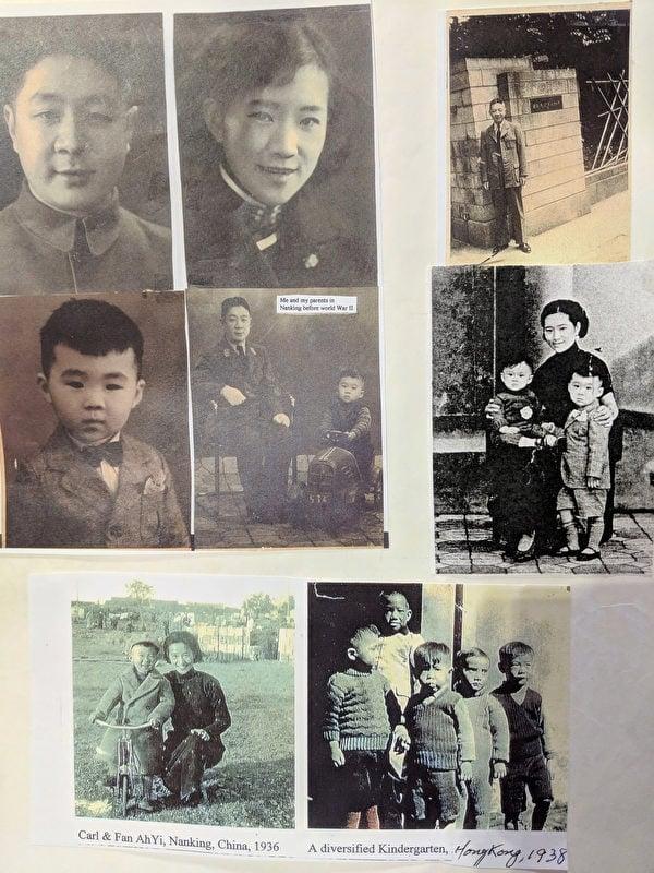 中華民國少將吳沆一家。(吳昌寧提供)