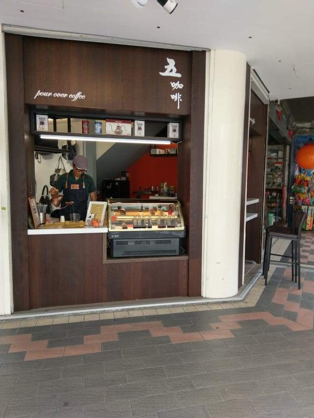 金杯獎手沖組獲獎店家五咖啡。(五咖啡提供)