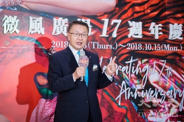 微風廣場周年慶將於9月13日開跑,常務董事岡一郎9月6日表示,今年5家百貨店業績目標37億元,較去年36億元成長1.3%。(記者陳柏州/攝影)