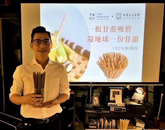 「甘蔗吸管」創辦人黃千鐘指出,第二代環保吸管將納入咖啡渣、竹纖維、稻稈、稻殼、酒粕等農作物廢棄材料。(記者黃玉燕/攝影)