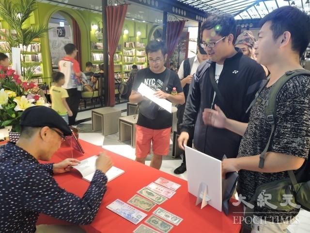 《富人養成計畫》9日在台中舉行新書簽書會。
