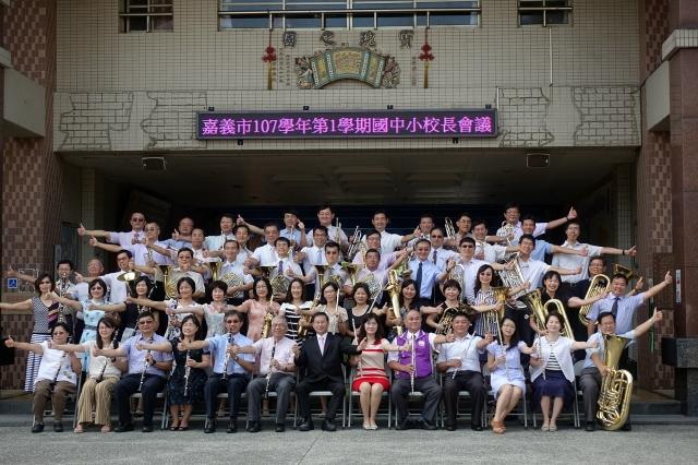 107嘉義市國中小校長會議,各校校長與市長涂醒哲等人合照。(嘉義市政府提供)