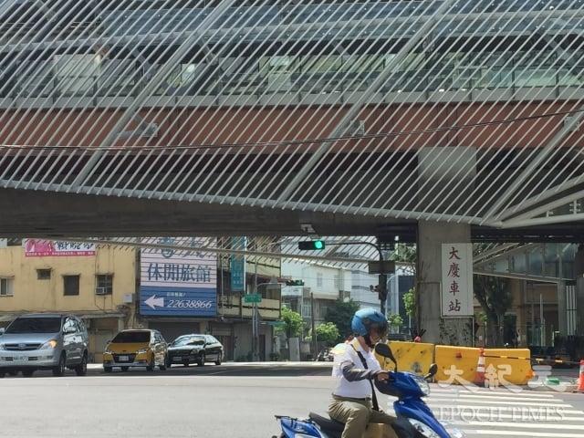 台中南區唯一的台鐵、捷運共構站「大慶站」。(謝平平/攝影)