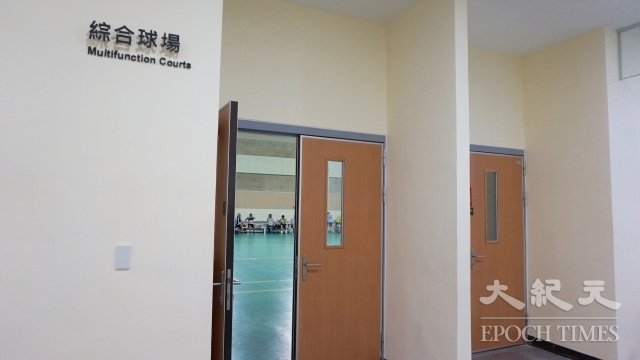 國民運動中心內部。(記者謝平平/攝影)