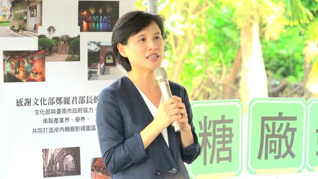 文化部長鄭麗君表示,台南岸內糖廠轉型為影視基地,將獲得前瞻基礎建設計畫1.2億元經費補助。(文化部提供)