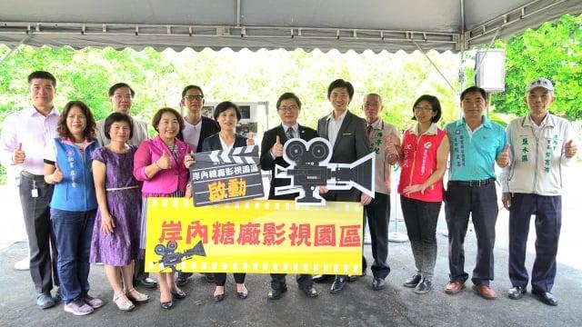 文化部長鄭麗君(前排左4)希望,岸內糖廠將轉型為影視基地,可為台灣推動一波「新台劇」。