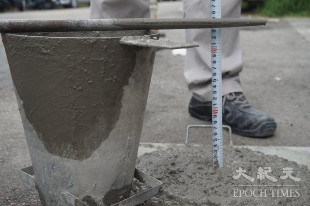 混凝土的坍度試驗,攝於惠宇建設案場。(記者謝平平/攝影)