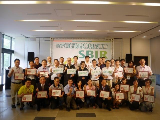 新竹市SBIR計畫今年有27家廠商簽約(記者林寶雲/攝影)