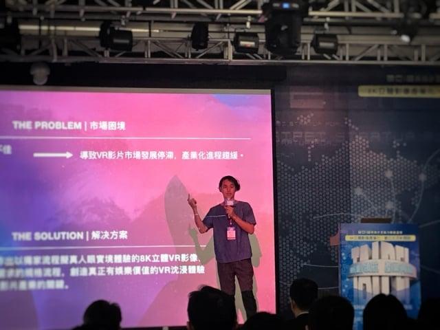 Funique VR執行長鄭卜元表示,需要培養跨領域人才能讓8K立體影視產業的內容更多樣化。(記者賴玟茹/攝影)