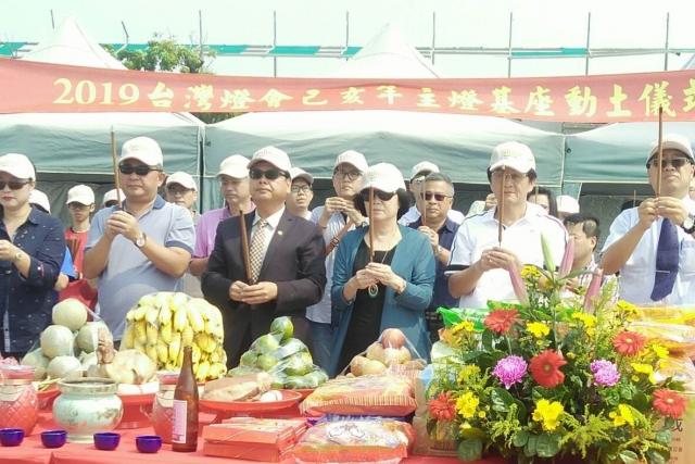 2019台灣燈會30周年將在屏東舉辦,主題為「騰躍昇平」,21日在大鵬灣舉行主燈動土儀式。
