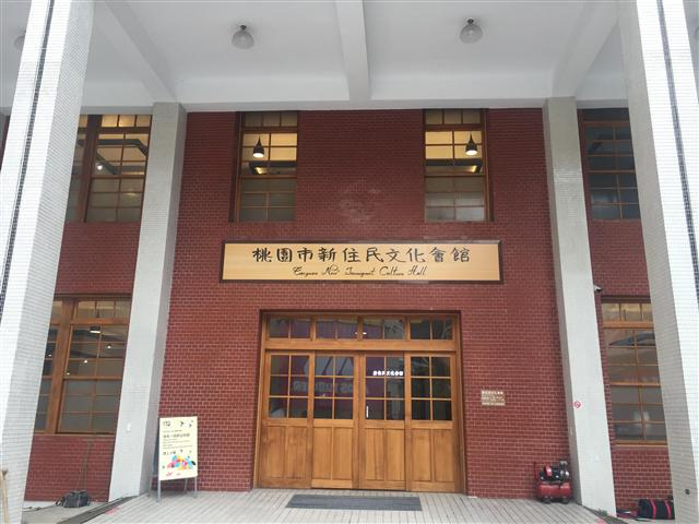 具傳統警察局紅色磁磚白色梁柱的「舊桃園縣政府警察局桃園分局」,在修復完成後做為「新住民文化會館」使用。(攝影/何秋鶯)