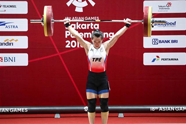 2018年舉重世界錦標賽女子59公斤量級,郭婞淳成功抓舉105公斤摘金。圖為郭婞淳於2018雅加達亞運舉重女子58公斤級奪金,資料照。(中央社)