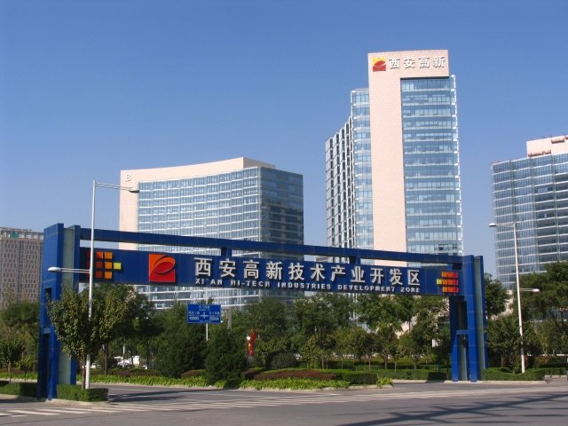 西安高新控股公司由年輕人任董事長、董事以及高層主管,被指是放在前台的「影子」。(大紀元資料室)