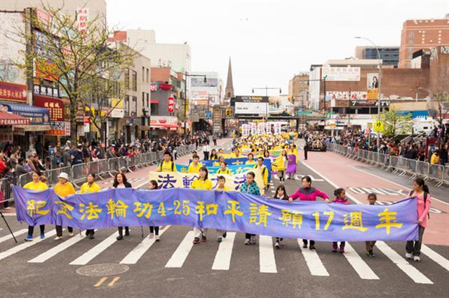 2016紐約紀念425法拉盛遊行。(記者戴兵/攝影)