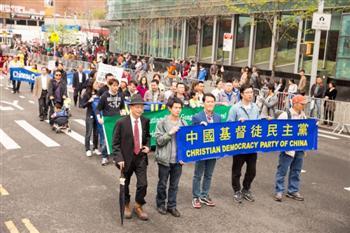 中國基督徒民主黨參加紀念4.25法輪功學員中南海和平上訪及反迫害17週年紐約大遊行。(記者戴兵/攝影)