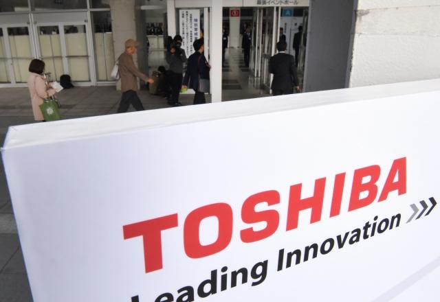 日本家電大廠東芝將在未來5年內裁員7千人。圖為資料照。(AFP)