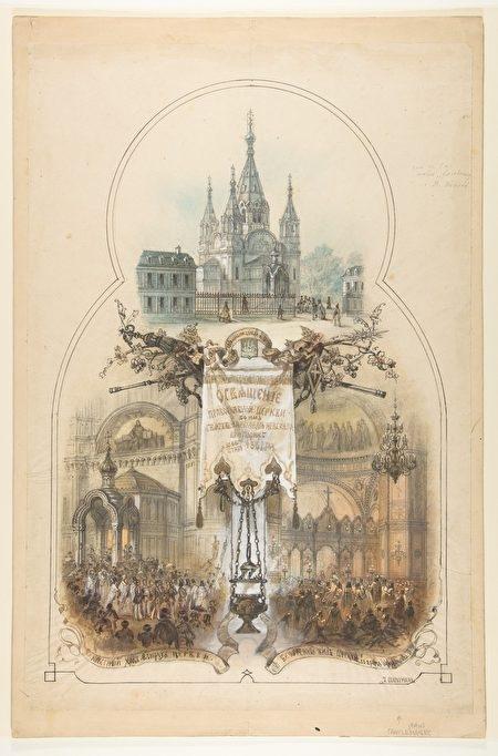 19世紀法國畫家筆下的俄羅斯東正教教堂。(維基百科)