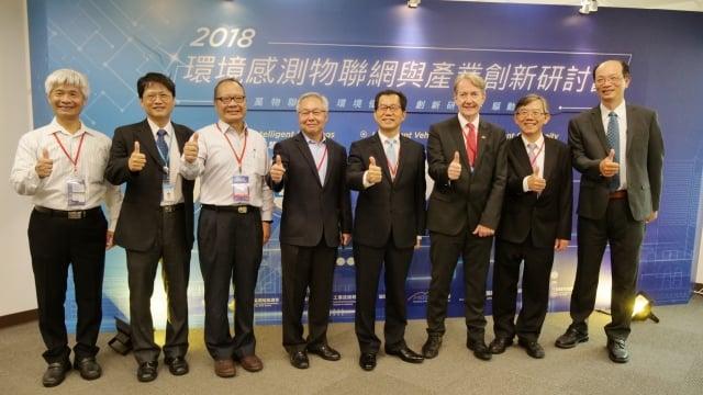 「環境感測物聯網與產業創新」研討會貴賓合照。(環保署提供)