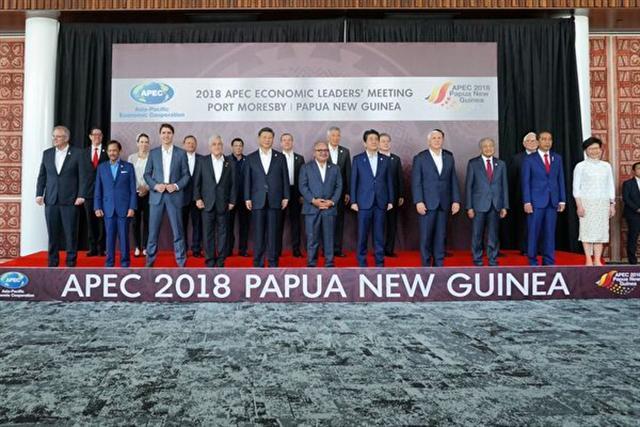 亞太經合組織峰會落幕。(APEC官方推特)