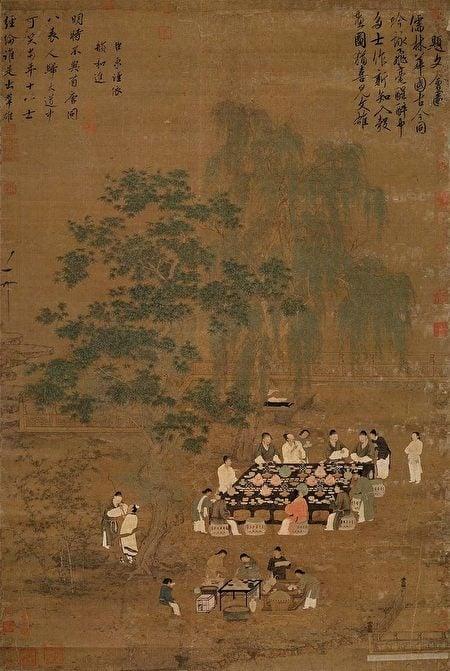宋徽宗《文會圖軸》,絹本,184.4×123.9公分,台北故宮博物院藏。(維基百科)