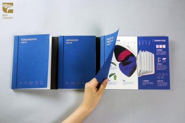 《昆蟲印刷指南》榮獲2018「金點概念設計獎」視覺傳達設計類-年度最佳設計獎。