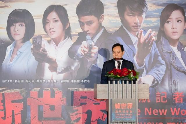 國傳司司長陳銘政4日在新世界戲劇啟航記者會上致詞。