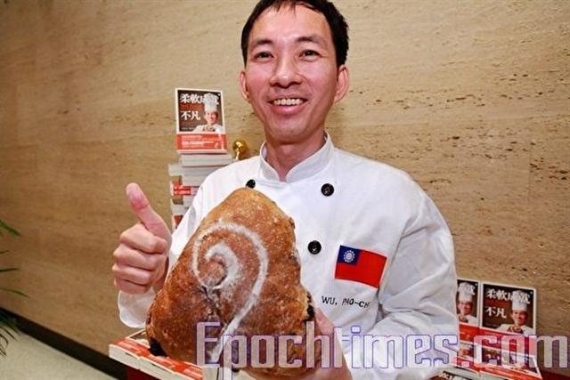 台灣麵包師傅吳寶春。(宋碧龍/大紀元)