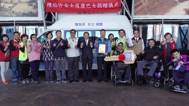 陳怡伶女士遺愛人間,捐贈復康巴士做公益。(嘉義市政府提供)